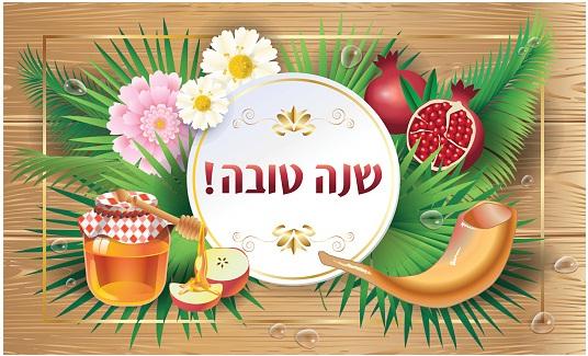 Happy Rosh Hashanah Greetings Card Message 2020 ~ Happy Hanukkah 2020 |  Chanukah 2020 - Hanukkah 2020