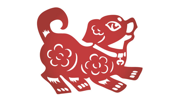 Year of the Dog, Personality and 2020 Prediction: Career, Wealth, and Love.  Recent Dog Years are 2030, 2018, 2006, 1994, 1970, 1982...