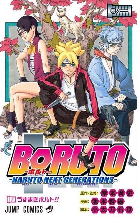 Boruto: Naruto Next Generations — Википедия