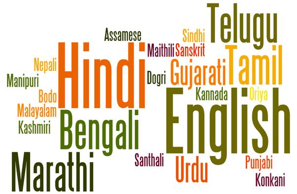 """Картинки по запросу """"india english"""""""